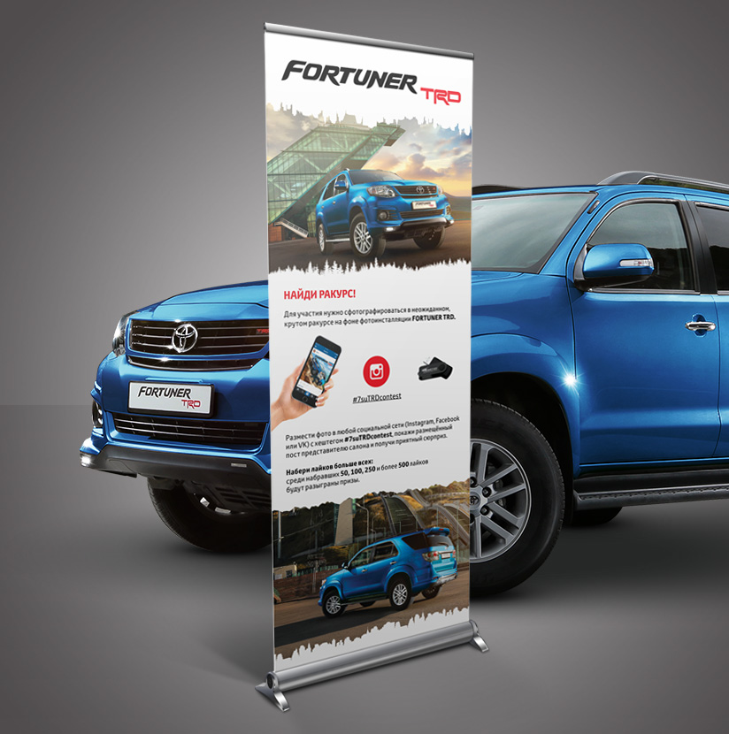 Rollup Fortuner TRD
