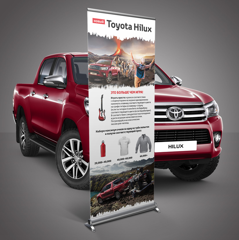 Rollup Hilux
